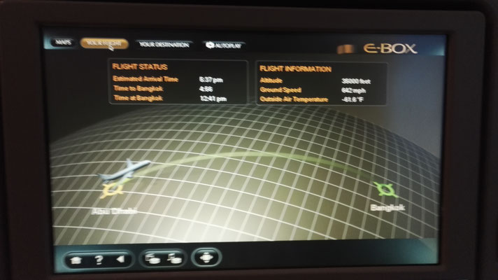 Etihad Inflight entertainment in einem älteren Flugzeug.