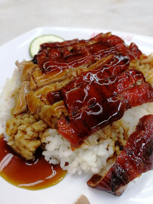 Roasted Duck with rice 3,50 SGD