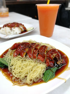 Roasted Duck with noodles 3,50 SGD