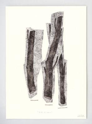 ORIGINES _ 21x29,7cm _ stylo , encre et lavis _ papier Ursus 300gr