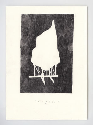 """""""PARADE #02"""" / Graphite / 21x29.7cm"""