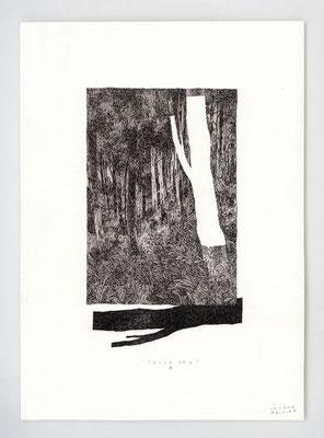 VENDU - SOLD /// COLLECTE III _ 21x29,7cm _ encre et lavis _ Papier Moulin du Roy Feuille 300 gr