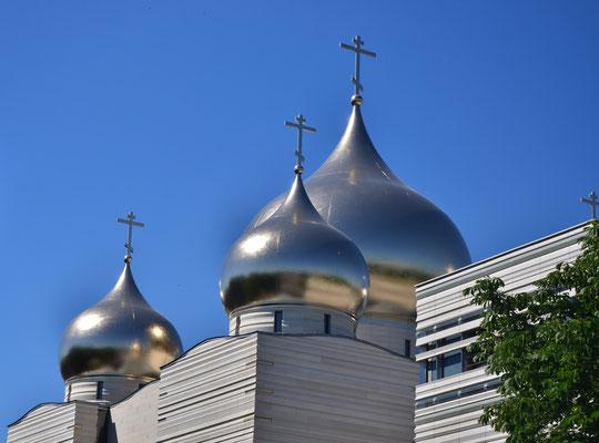 Cathédrale russe de la Sainte-Trinité (Paris)