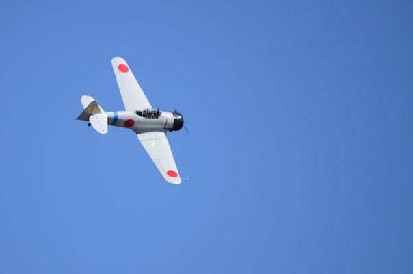 """Avion militaire japonais """"Zero""""  (Meeting Air Show à Habsheim)"""