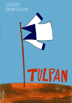 DVORTSEVOY, TULPAN