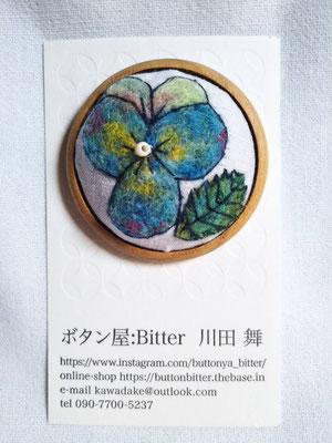 033-26 ボタニカルブローチ(ビオラ)3850円