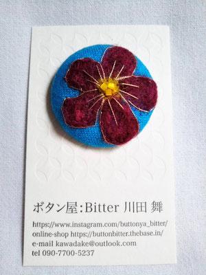 033-12 ボタニカルボタン・中(なつの花①)1760円