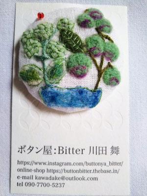 033-49 ボタニカルボタン・大(花々)2530円