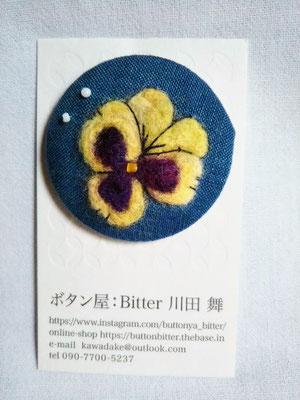 033-29 ボタニカルボタン・大(パンジー)2200円