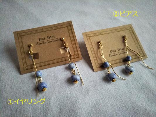 (左)ISI-4③イヤリング 2530円 /(右)ISI-7③ピアス 2530円