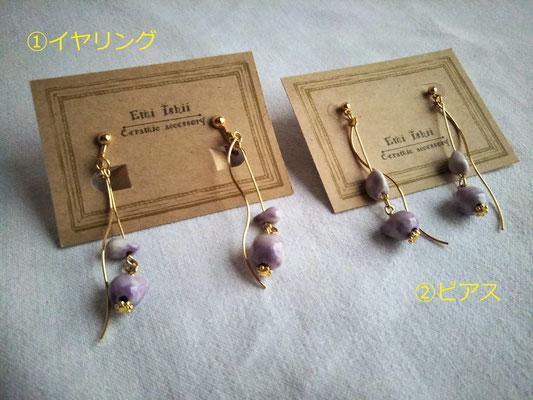 (左)ISI-4②イヤリング 2530円 /(右)ISI-7②ピアス 2530円