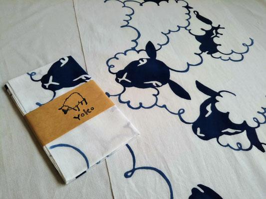 羊 1540円