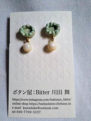 033-42 陶土イヤリングA 3850円