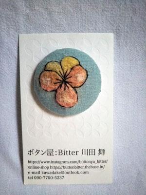 033-60 ボタニカルボタン・中A(春ビオラ)2090円
