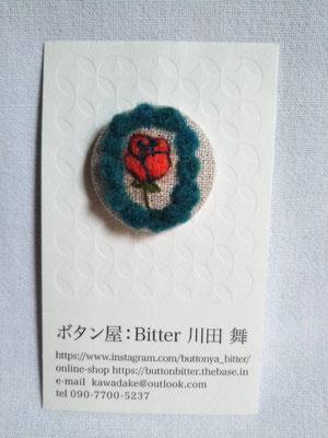 033-27 ボタニカルボタン・小(バラ)1980円
