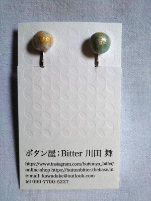 033-42 陶土イヤリングB 3850円