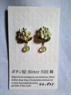 033-43 陶土イヤリングA 3850円