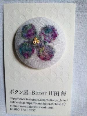 033-28 ボタニカルボタン・中(消えゆく花びら)2090円