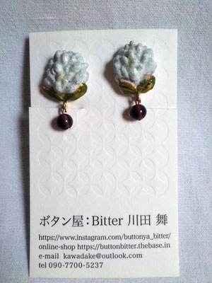 033-21 陶土イヤリング(千日紅)4180円