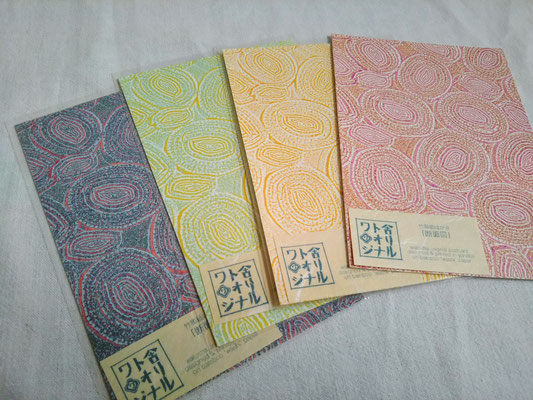 リーキ 1枚 165円 4枚セット 550円
