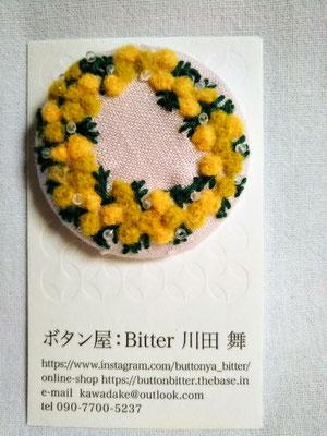 033-39 ボタニカルボタン・大(ミモザリース)2970円