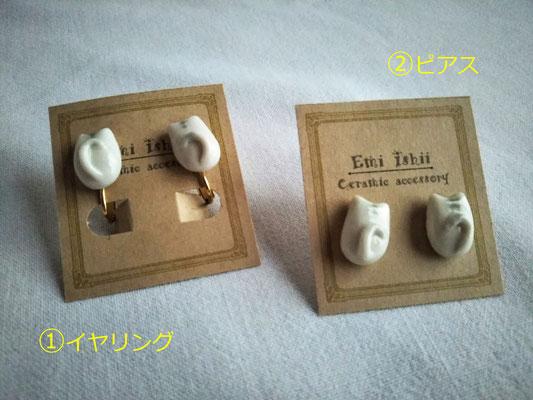 (左)ISI-2①イヤリング 1980円 /(右)ISI-5①ピアス 1980円