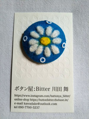 033-12 ボタニカルボタン・中(なつの花②)1760円