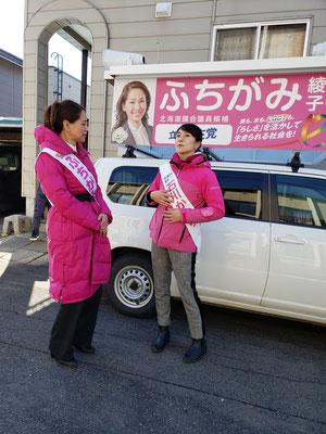 石川かおりさんも連られています