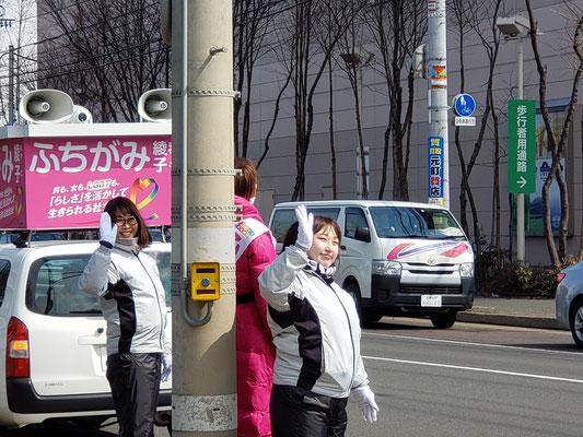 イオン札幌苗穂店近辺でも道路にむかってご挨拶