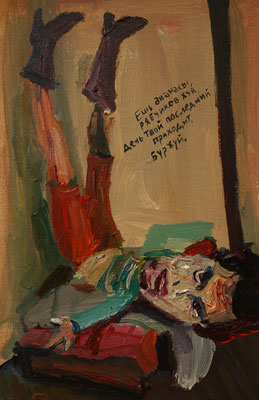 Majakowskij ist inspiriert  30 x 20 cm  oil on canvas