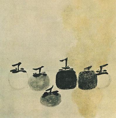 Mu-hsi,  Sechs Kaki-Früchte, 13. Jh. Tusche auf Papier, 35x29 cm