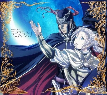 原画,レリーフ担当 藍井エイル 「ラピスラズリ」期間生産限定盤<アニメ盤>ジャケットイラストを描き下ろし。