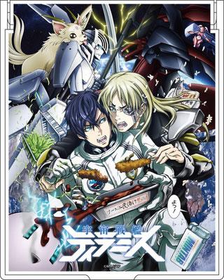 TVアニメ『宇宙戦艦ティラミス』 キービジュアルプリント・スクエアミラー