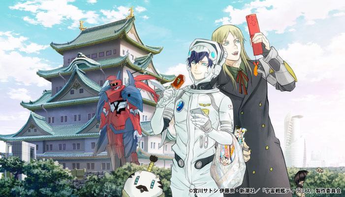TVアニメ『宇宙戦艦ティラミス』2期決定発表イラスト/キャラクターのみ描き下ろしデジタルイラスト