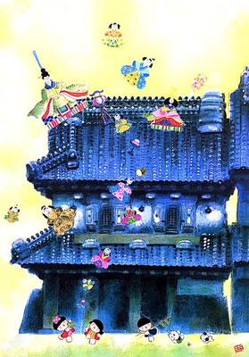 「ある城下町でのおひなさま」