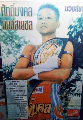 Jackie Muay Thai Gym