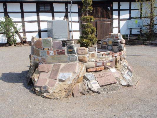 Der Brunnen an der Tonnenburg