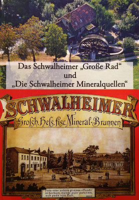 Das Schwalheimer Große Rad und die Schwalheimer Mineralquellen