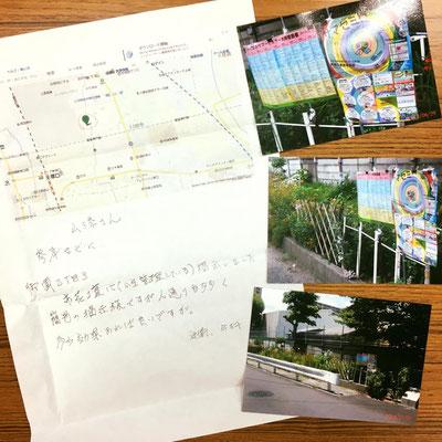 市民花壇(御園2)