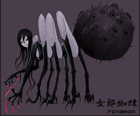 女郎蜘蛛 蜘蛛女
