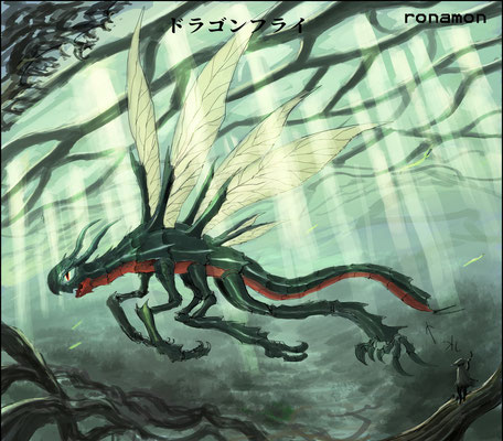 ドラゴンフライ