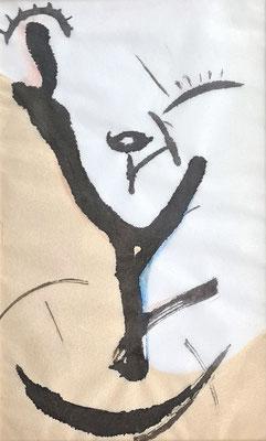 Männchen mit Säbel ist blind für den sehenden Baum- Transparentpapier -  20 x 12,3 cm 15 Euro