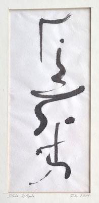 Die Geliebte im Garten sitzt, er werbend um sie tanzt  Transparentpapier -20 x 9 cm 15 Euro