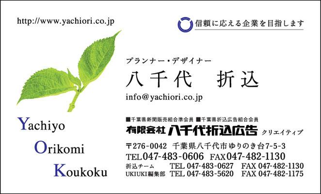 ハガキ(年賀・往復はがき等)名刺、作成・印刷代行サービス
