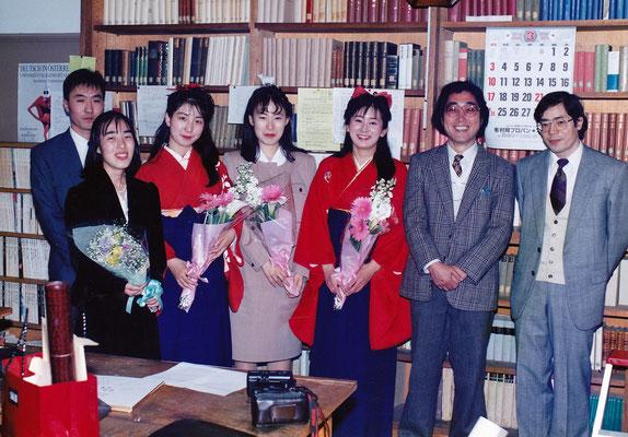 1991年3月。卒業式の日
