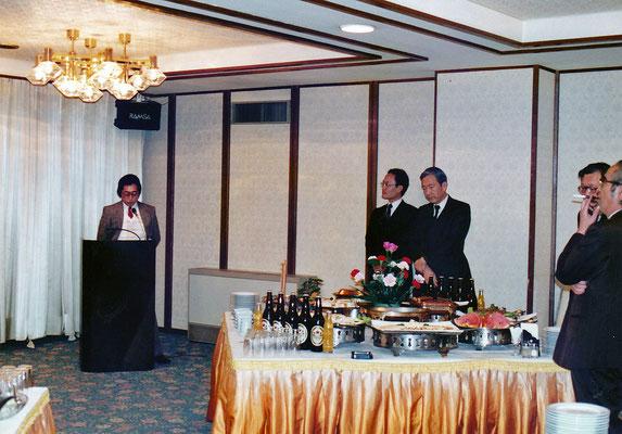 1990年3月 佐藤自郎教授定年退職記念独文同窓会(愛知会館)