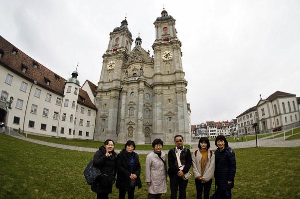 St. Gallen での集合写真。人物を強調
