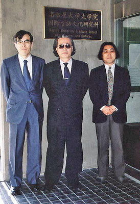 1998年4月 「国際言語文化研究科」の看板がかかった日