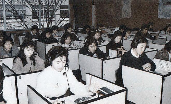 1992年度のドイツ語総合コース(2年生)