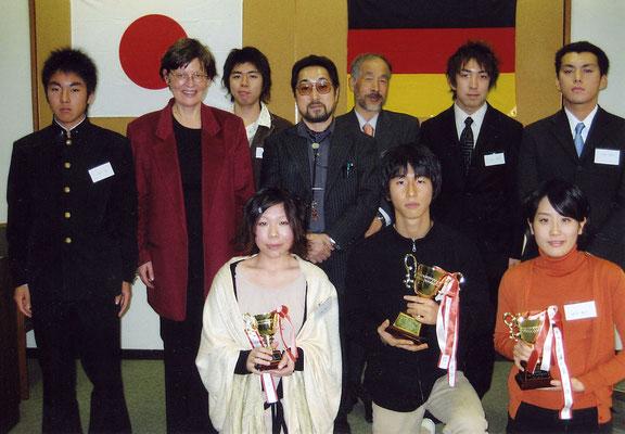 ド2006年イツ語弁論大会